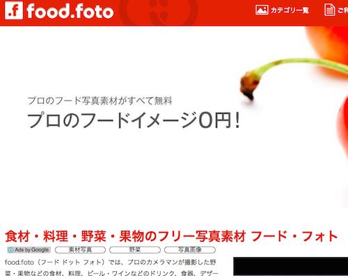 food-foto